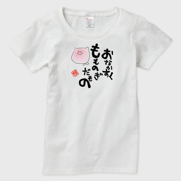 【もものぎだもの】Tシャツ レディース