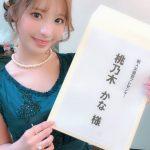 色んなお仕事の1週間☆(2/24-3/2)