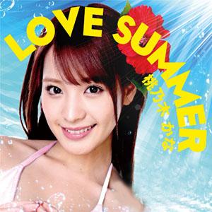 love-summer