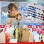 やっと北海道を堪能できました☆(11/10-11/16)